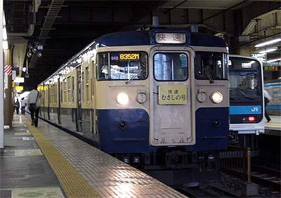 115_20090610.jpg