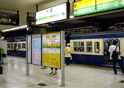 115_20090610_1.jpg