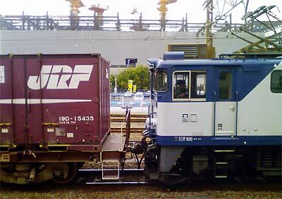 64_20090324.jpg