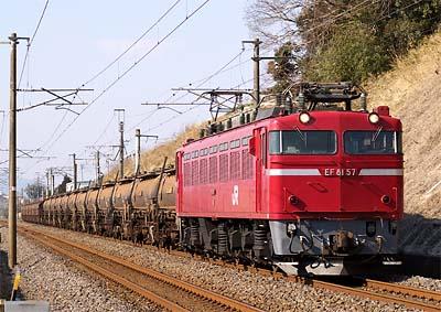 EF81_201103_0.jpg