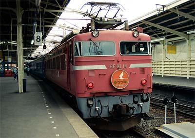 EF81_201103_3.jpg
