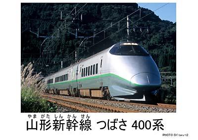 tsubasa_20090621.jpg