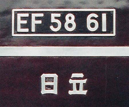 20120601_4.jpg