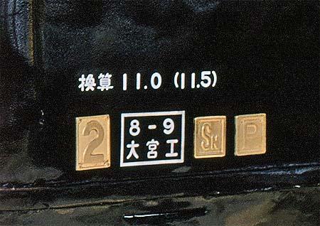 20120601_5.jpg