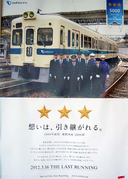 5000_20120314_0.jpg