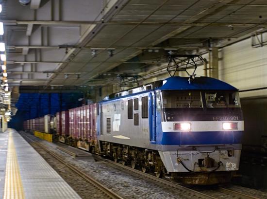 B85D1A2E-3E21-410D-BE68-EE1D175AE779.jpg