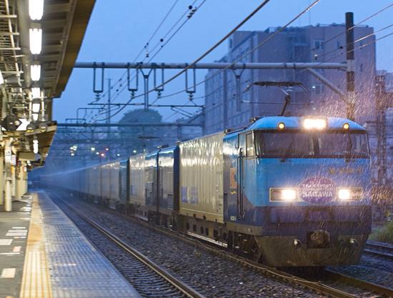 D46980E3-7CCA-48CD-958F-12D607E03A71.jpg