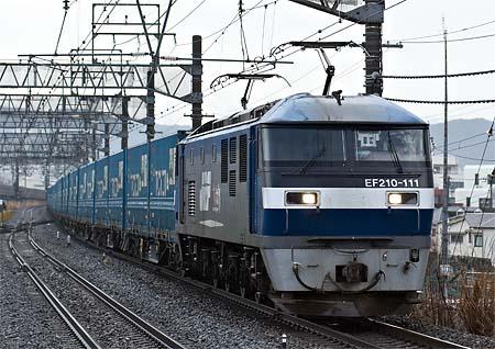 EF210_111_20120308.jpg