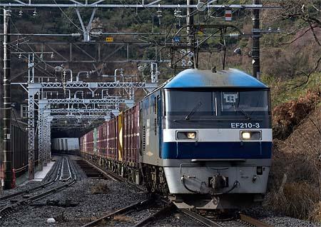 EF210_111_20120311.jpg