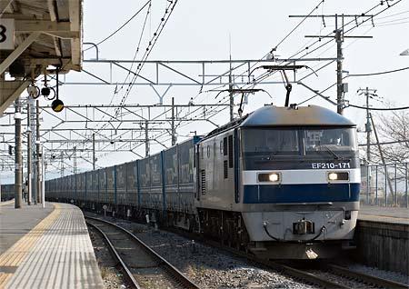 EF210_20120402_1.jpg