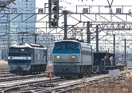 EF210_20130203_1.jpg