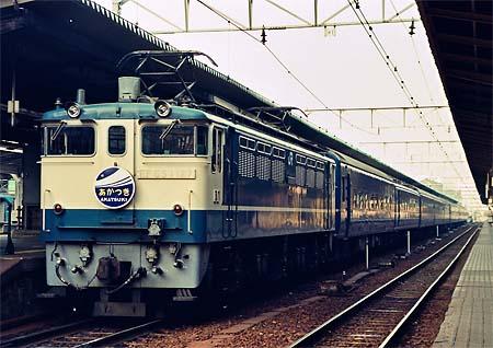 EF65_20120414_9.jpg