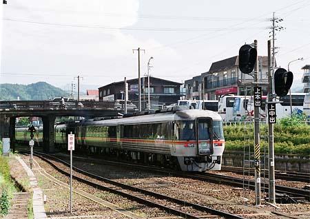 hida_20111220_3.jpg