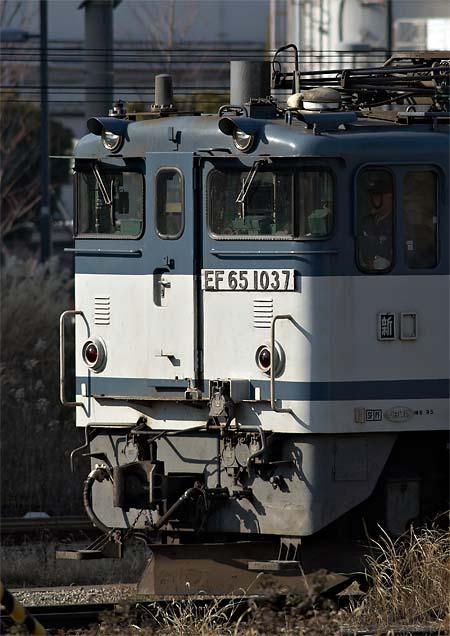 naname_20111230_4.jpg