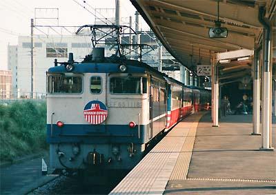 ef65_20090130.jpg