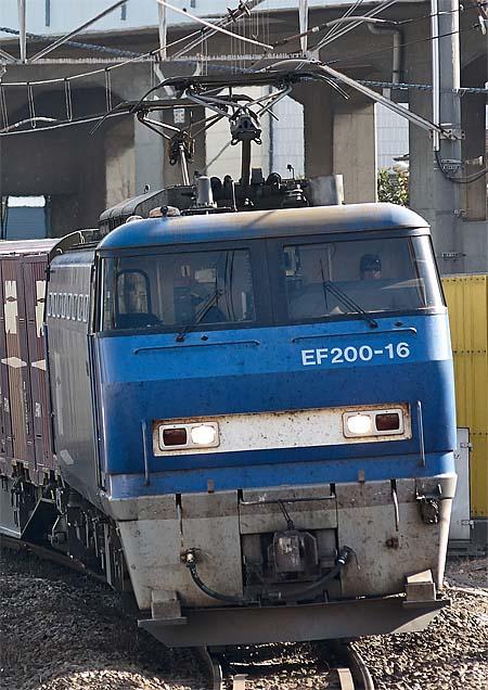EF200_20130301_1.jpg