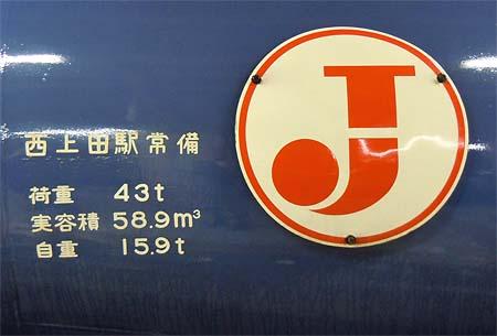 logo_20110511_1.jpg