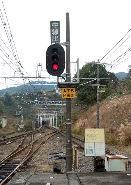 nebukawa_20120118_2.jpg