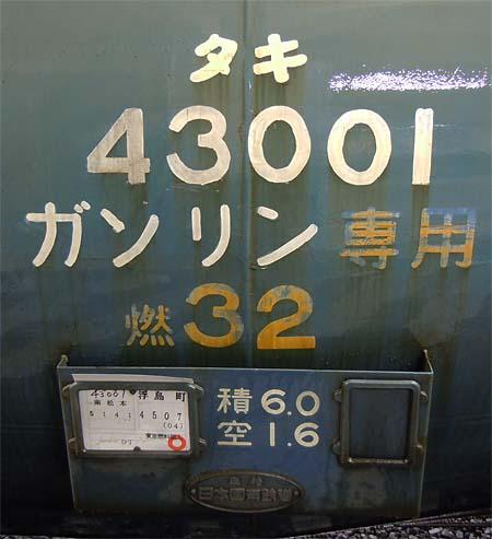 taki2_20110511_4.jpg